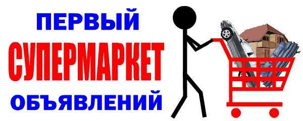 nuzhno-li-promyvat-korobku-peredach-pri-zamene-masla_0.jpg